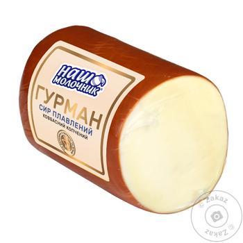 Сыр Наш молочник Гурман плавленый колбасный копченый - купить, цены на Ашан - фото 1