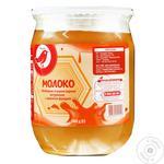 Молоко сгущенное Ашан вареное с ароматом фундука 580г