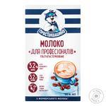 Молоко Простоквашино для профессионалов ультрапастеризованное 3,2% 0,95л - купить, цены на Восторг - фото 1