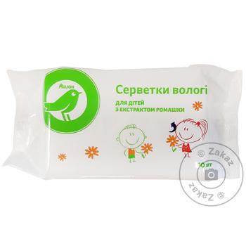 Auchan Wet wipes with chamomile extract for children 60pcs