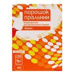 Powder detergent Auchan Auchan lemon for washing 400g