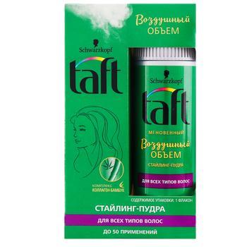 Taft Volume Hair Powder 10g