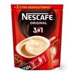 Nescafe Original 3in1 Instant Coffee drink 52*13g