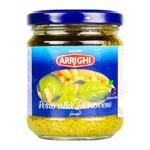 Arrighi Genoese Pesto Sauce 190g
