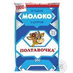 Condensed milk Poltavochka with sugar 8.5% 1000g Ukraine