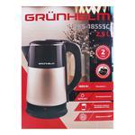 Electric kettle Grunhelm metallic