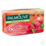 Palmolive Naturals Emollient Raspberry Toilet Glycerin Soap 90g - buy, prices for Novus - image 2