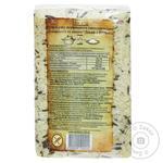 Рис Ворлдc Райс дикий и парбоилд длиннозерный шлифованный пропаренный 500г - купить, цены на Novus - фото 2