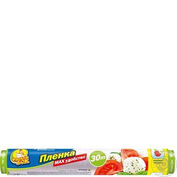 Пленка пищевая Фрекен Бок 30м - купить, цены на Novus - фото 1