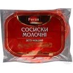Sausages Ferax Milky