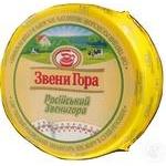 Сыр Звени Гора Российский 50% кг