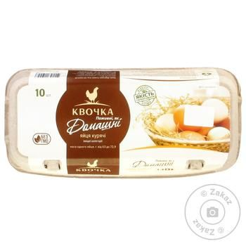 Kvochka selected chicken eggs C0 10pcs - buy, prices for Novus - image 5