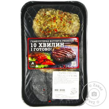 Cutlet Terra rich fresh for hamburger vacuum packing - buy, prices for Novus - image 1