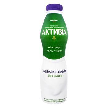 Бифидойогурт Активиа безлактозный 1,5% 580г