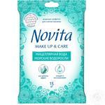 Салфетки влажные Novita Make Up&Care 15шт - купить, цены на Varus - фото 1