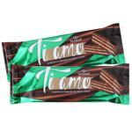 Конфеты Стимул Ti Amo со вкусом лесного ореха весовые