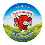 Сир плавлений Весела Корівка вершковий 8 порцій 45% 120г