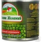 Горошок зелений Долина Бажань відбірний 212мл - купити, ціни на Фуршет - фото 2