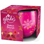 Candle Glade pomegranate 120g