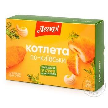 Котлета Легко По-киевски замороженная 290г - купить, цены на МегаМаркет - фото 1
