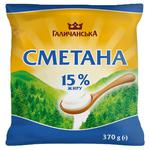 HalychanskA Sour cream 15% 370g