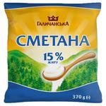 Сметана ГаличанськА 15% 370г