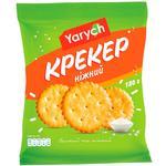 Крекер Yarych Нежный с солью 180г
