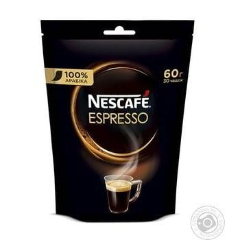 Кава Nescafe Espresso розчинна 60г