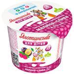 Паста творожная Яготинская для детей малина-слива с 8 месяцев 4,2% 100г