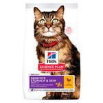 Корм сухой Hill's курица для кошек с чувствительным пищеварением и кожей 300г