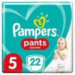 Подгузники-трусики Pampers Pants Junior 12-17кг 22шт