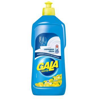 Gala Lemon Dishwashing Liquid 500ml