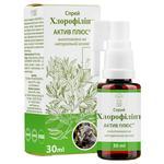 Green Pharm Chlorophyllipt Active Plus Spray 30ml