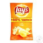 Lay's Chips with Cheese Flavor 200g