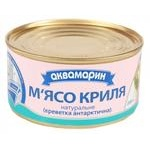 Seafood Akvamaryn krill canned 200g can Ukraine