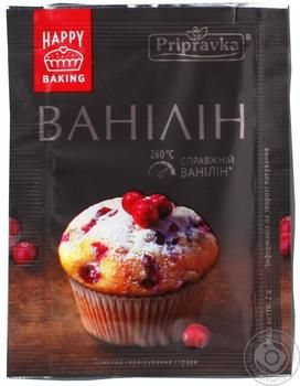 Pripravka for baking vanilla 2g - buy, prices for Novus - image 1