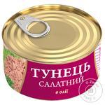 Консерва FishLine Тунець салатний в маслі 185г