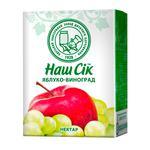 White grape apple nectar Nash Sik 200ml