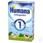 Humana for children dry milk blend 300g