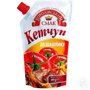 Кетчуп Королевский вкус К шашлыку 300г