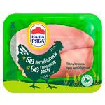 Филе Наша Ряба цыпленка-бройлера охлажденное упаковка РЕТ ~ 500г