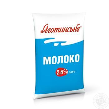 Молоко Яготинское коровье питьевое пастеризованное 2.6%  900г