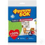 Салфетки для уборки Фрекен Бок Фламенко 5шт - купить, цены на Метро - фото 1