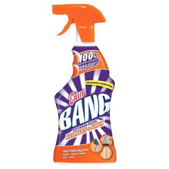 Cilit Bang Universal Spray Cleaner 750ml