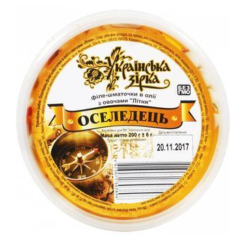 Fish herring Ukrainian star with vegetables preserves - buy, prices for Tavria V - image 1