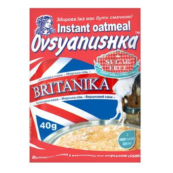 Porridge Ovsyanushka Britannica with powdered cream quick-cooking 40g - buy, prices for EKO Market - photo 1