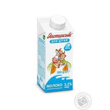 Молоко Яготинское для детей 3,2% от 9 месяцев тетра пак 200г - купить, цены на Novus - фото 2