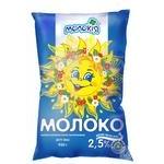 Молоко Молокия пастеризованное 2.5% пленка 930г Украина