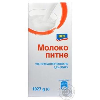 Скидка на Молоко Aro ультрапастеризованное 3.2%