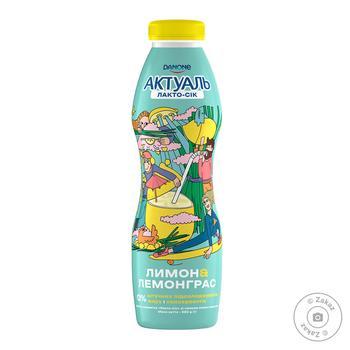 Напиток из сыворотки Danone Актуаль Лакто-сок Лимон-Лемонграсс 0% 580г